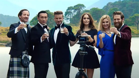 David Beckham Haig Club Commercial Still 2014